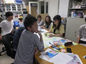 第9回 鎌田研究室 ゼミナール